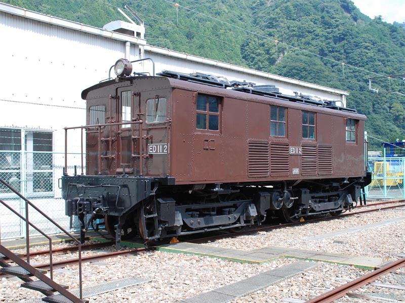 レールパーク保存車両 機関車編:...